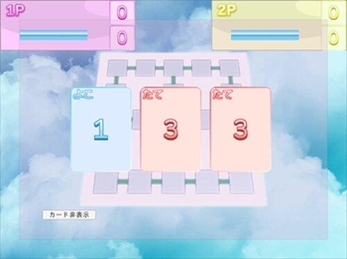 すごろくばとる! Game Screen Shot2