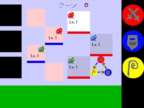 バトルモンスターズ Game Screen Shot1