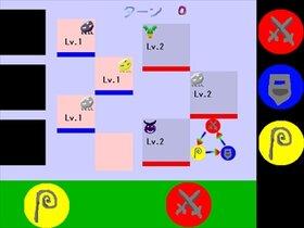 バトルモンスターズ Game Screen Shot5