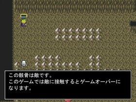 義賊は這い上がる Game Screen Shot3