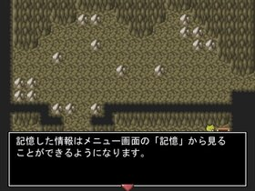 義賊は這い上がる Game Screen Shot4