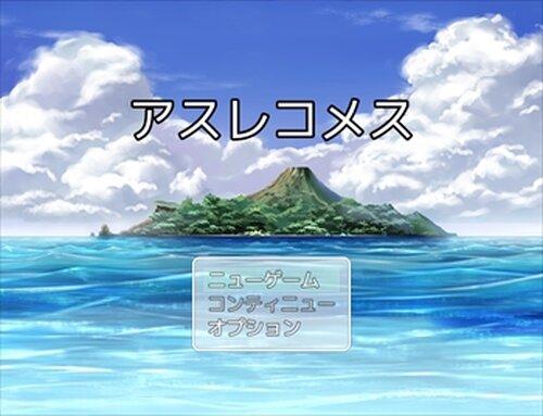 アスレコメス Game Screen Shot2