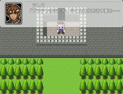 アスレコメス Game Screen Shots