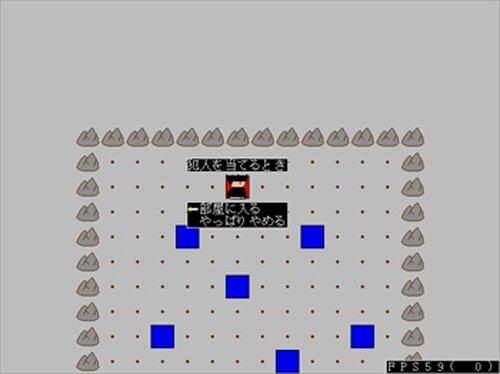 名探偵ニンニン2 ~王様を殺したのは誰!?その2~ Game Screen Shot5