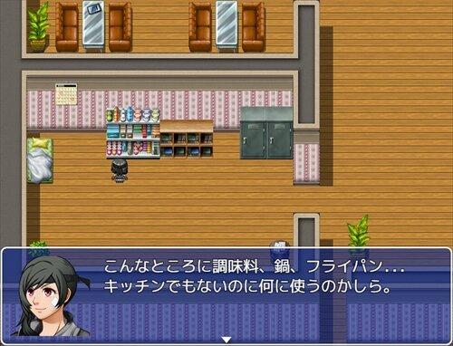 脱出RPG Game Screen Shot1