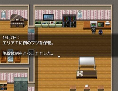 脱出RPG Game Screen Shot3