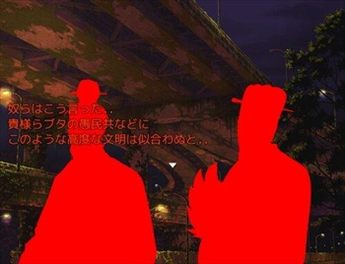オークの惑星~ブタは食べられるためだけに生きてるんじゃない!!~ Game Screen Shot2