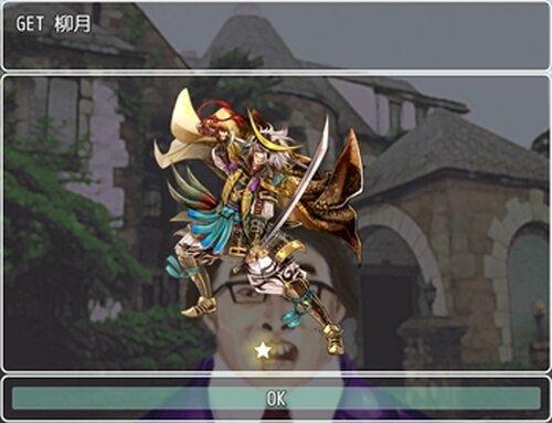 オークの惑星~ブタは食べられるためだけに生きてるんじゃない!!~ Game Screen Shots