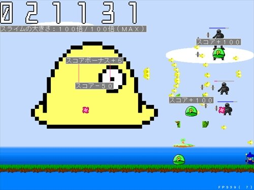 爆裂スライムシューティング! Game Screen Shot1