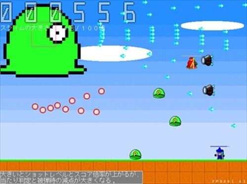 爆裂スライムシューティング! Game Screen Shot3