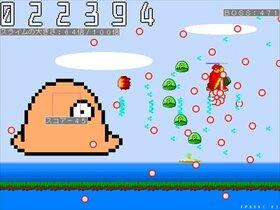 爆裂スライムシューティング! Game Screen Shot5