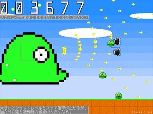 爆裂スライムシューティング! Game Screen Shots