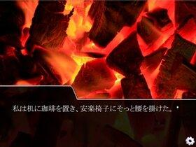 安楽木(やすらぎ)さんは席についた ―消えた一億円の謎― Game Screen Shot2