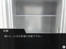 安楽木(やすらぎ)さんは席についた ―消えた一億円の謎― Game Screen Shot4