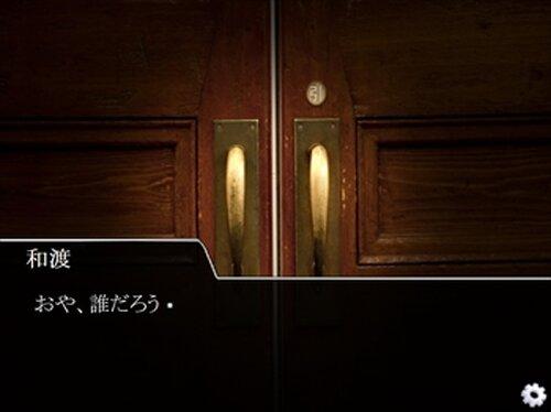 安楽木(やすらぎ)さんは席についた ―消えた一億円の謎― Game Screen Shot5