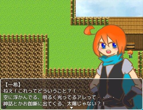 光と闇の境界線 Game Screen Shot1