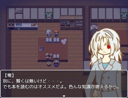 光と闇の境界線 Game Screen Shot2