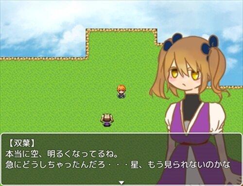 光と闇の境界線 Game Screen Shot3