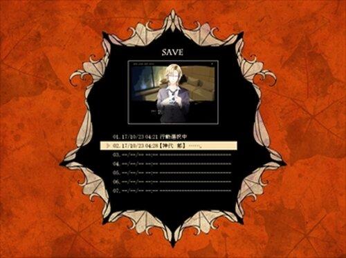 秋灯デザイア Game Screen Shot3