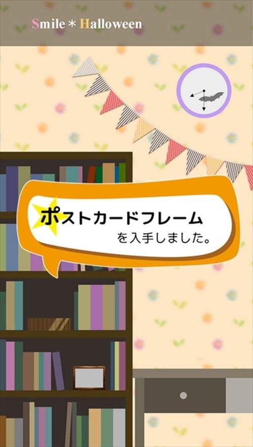 スマイル郵便 TRICK or TREAR? Game Screen Shot3