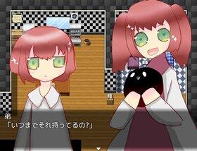 爆弾 Game Screen Shot2
