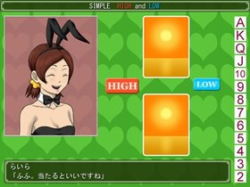 SIMPLE HIGH and LOW Game Screen Shot2