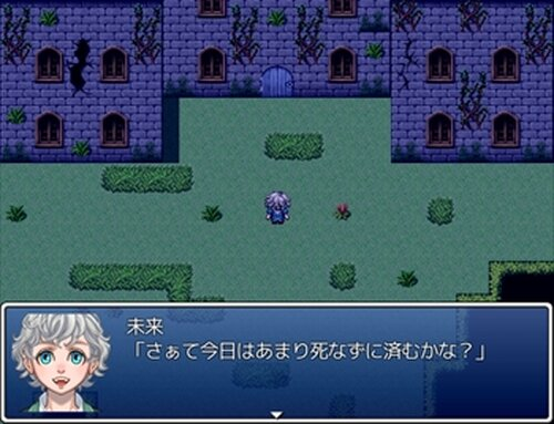 少女の祈り~呪いの館魔女との戦い編~Ver1.1 Game Screen Shot2