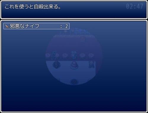 少女の祈り~呪いの館魔女との戦い編~Ver1.1 Game Screen Shot4