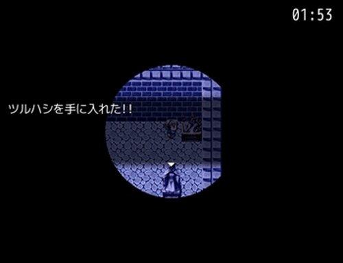 少女の祈り~呪いの館魔女との戦い編~Ver1.1 Game Screen Shot5