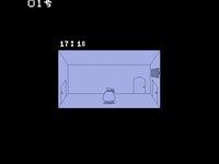 HIDDEN...のゲーム画面