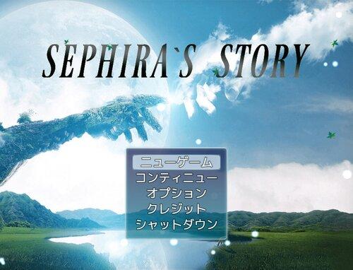 セフィラズストーリー Game Screen Shot1