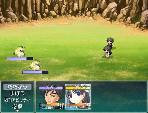 セフィラズストーリー Game Screen Shot4