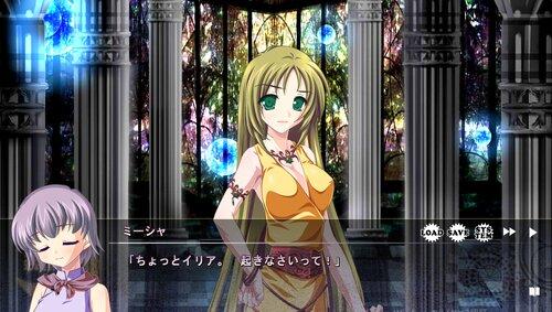 イリアR~ある女神のおしごと~ 体験版 Game Screen Shot2