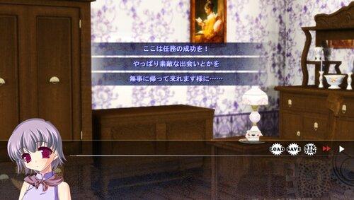 イリアR~ある女神のおしごと~ 体験版 Game Screen Shot3