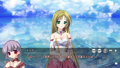 イリアR~ある女神のおしごと~ 体験版 Game Screen Shot4