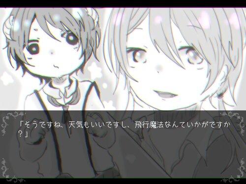 魔王魔法 Game Screen Shot2