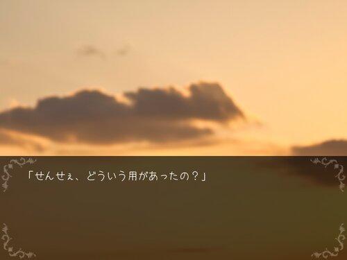 魔王魔法 Game Screen Shot3