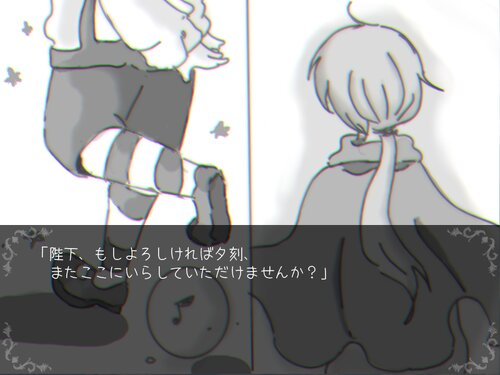 魔王魔法 Game Screen Shot4