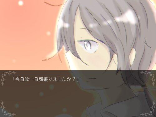 魔王魔法 Game Screen Shot5