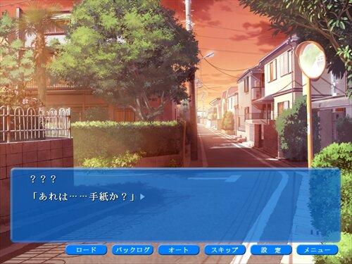 手紙を出した人を探す物語【LETTER】 Game Screen Shot1