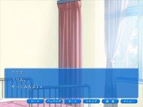 手紙を出した人を探す物語【LETTER】 Game Screen Shot2