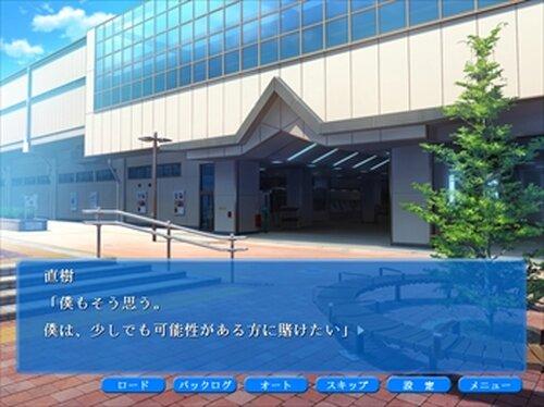 手紙を出した人を探す物語【LETTER】 Game Screen Shot4