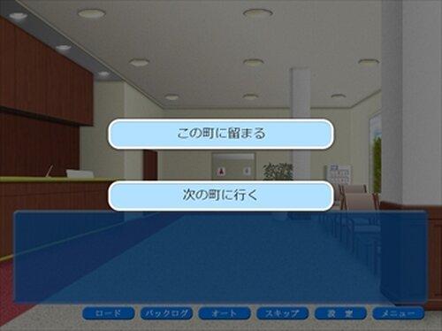 手紙を出した人を探す物語【LETTER】 Game Screen Shot5