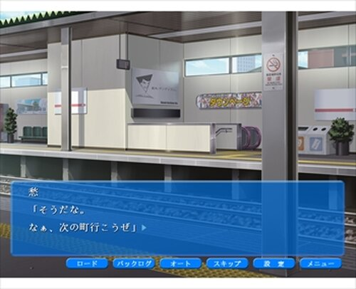 手紙を出した人を探す物語【LETTER】 Game Screen Shots