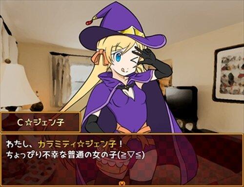 ハロウィン強盗 Ver.1.01 Game Screen Shot2