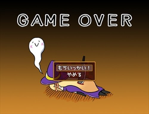 ハロウィン強盗 Ver.1.01 Game Screen Shot3