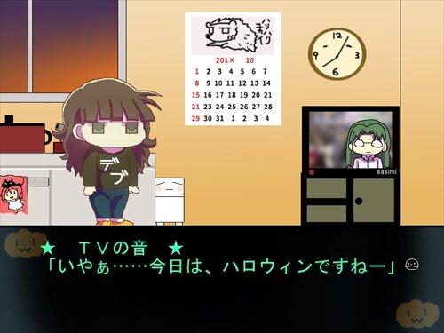 煮物シンデレラ Game Screen Shot1
