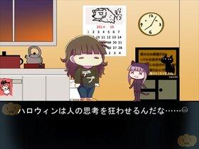 煮物シンデレラ Game Screen Shot2