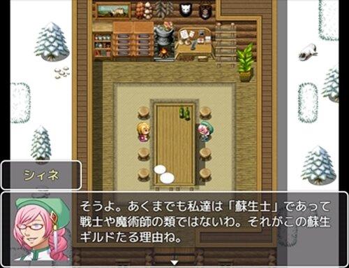 まいど!蘇生屋ギルドです!!体験版 Game Screen Shot2