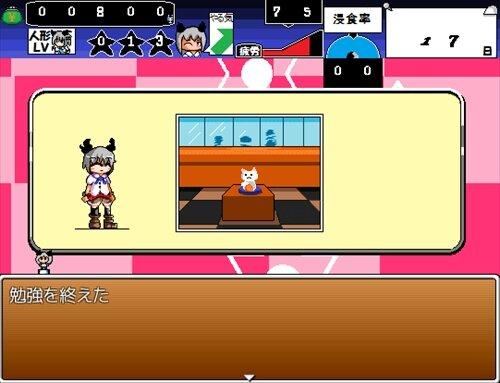 テンソと魔法人形 Game Screen Shot1